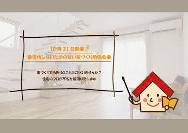 イベントイメージ画像